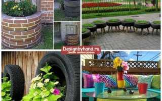 6 поделок из шин для сада и дачи – Секреты домоводства – полезные советы хозяйкам
