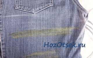 Как отстирать краску с джинсов в домашних условиях: советы, видео