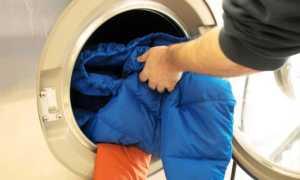 Как постирать куртку на синтепоне в стиральной машине-автомат – без разводов и комков