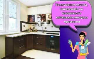 Чем мыть пластиковую кухню без разводов: как ухаживать, описание, отзывы