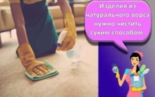 Как и чем отмыть ржавчину в унитазе в домашних условиях: лучшие бытовые и народные средства