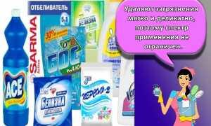 Как отбелить белые вещи в домашних условиях – ТОП-13 эффективных средства