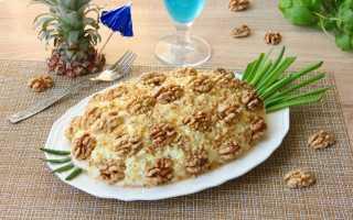 "Салат ""Буржуйский"" с ананасами, курицей и грибами: рецепт с фото пошагово"
