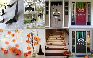Как украсить дом на Хэллоуин своими руками: фото пошагово, видео, мастер-класс