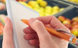 Как выбрать лучшие продукты в супермаркете: советы специалистов