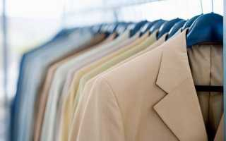 Сухая чистка одежды в домашних условиях: инструкции и рекомендации по очистке
