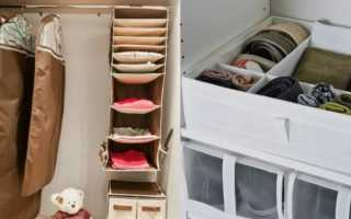 Как сложить рубашку в чемодан чтобы не помялась: пошаговые фото, видео