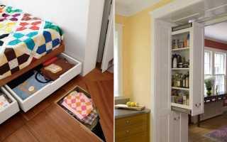 Как хранить вещи в маленькой квартире: фото, идеи