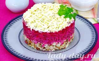 Салат со свёклой и мясом «Сербский»: пошаговый рецепт с фото