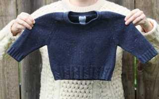 Как растянуть шерстяной свитер после стирки: правила для стирки, методы растягивания