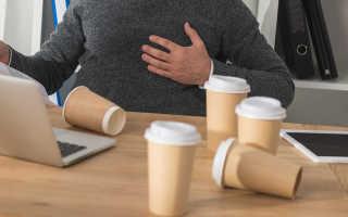 Врачи рассказали, почему опасно пить кофе по утрам: важно знать
