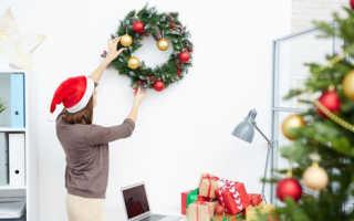 Как украсить кабинет на Новый год 2020 своими руками (фото)