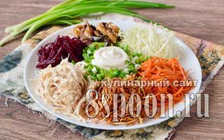 Необычные салаты на праздничный стол: рецепты с фото (простые и вкусные)