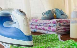 Как гладить вещи для новорождённых: быстро и качественно