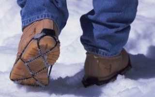 Как сделать обувь нескользкой в домашних условиях своими руками