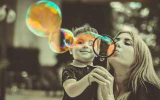 Мыльные пузыри: как правильно сделать их своими руками в домашних условиях