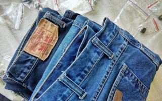 Как зашить джинсы между ног незаметно вручную и на машинке