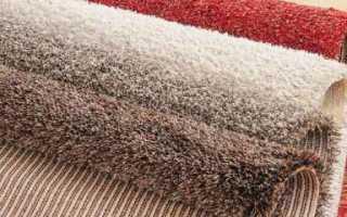 Как чистить ковер с длинным ворсом в домашних условиях?