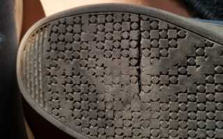 Лопнула подошва на обуви, как ее восстановить в домашних условиях