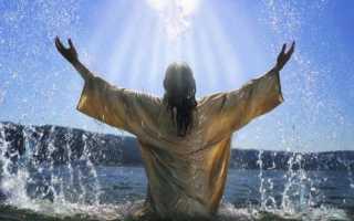 Когда купаются в проруби на Крещение 2020: 18 или 19 января