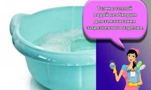 Как почистить коврик для мыши в домашних условиях правильно и можно ли его стирать