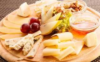 Как красиво выложить сырную нарезку на праздничном столе: фото
