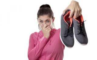 Как убрать запах из обуви в домашних условиях: 5 способов