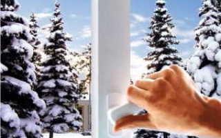 Как помыть окна зимой снаружи при морозе: пошагово, советы