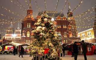 Куда сходить 31 декабря 2020 года в Москве: спектакли, мероприятия