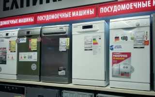Что нельзя мыть в посудомоечной машине: важно знать