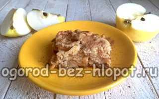 Насыпной яблочный пирог Три стакана очень простой и вкусный, пошаговый рецепт с фото