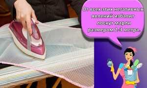 Как правильно гладить пиджак: полезные советы, фото