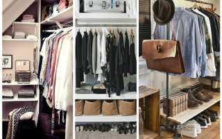 Как обустроить гардеробную: полезные советы и идеи
