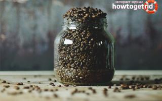 Как хранить кофе в зернах в домашних условиях и в чем