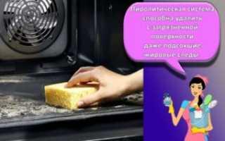 Как и чем отмыть раковину из искусственного камня на кухне: домашние и магазинные средства, эффективные методы