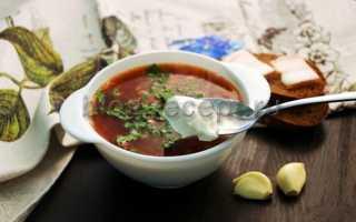 Борщ с фасолью: рецепт с фото, очень вкусно, бесподобно