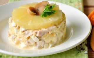 Салат с курицей, ананасами и сыром слоями, рецепт с фото