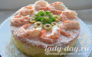 """Новогодний салат """"Королевский"""", очень нежный и вкусный, тает во рту"""