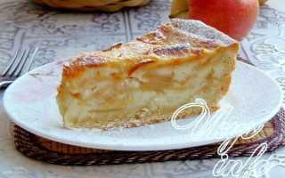 Яблочный пирог со сметанной заливкой, очень вкусный
