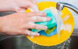 Как быстро помыть посуду руками за 5 минут
