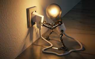 Тарифы на электроэнергию с 1 января 2020 года для населения