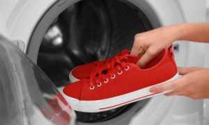 Как стирать кроссовки: в стиральной машине и вручную