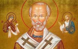 День Святого Николая в 2020 году: какого числа, традиции