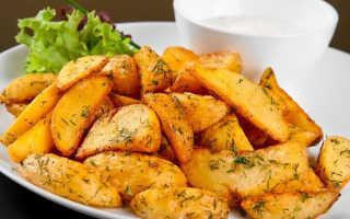 Картофель в духовке с хрустящей корочкой, рецепт с фото пошагово