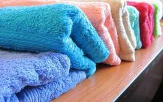 Полотенца воняют после стирки: методы устранения запаха, описание, фото