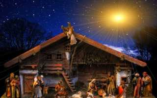 Приметы на Рождество Христово 2020 для здоровья: обряды