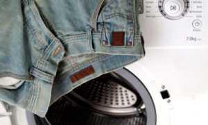 Как стирать джинсы в стиральной машине: в каком режиме, при какой температуре