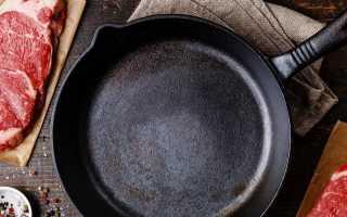 Как почистить чугунные сковородки от нагара, ржавчины и жира