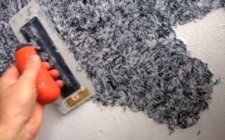 Как снять жидкие обои со стен в домашних условиях: варианты, как быстро удалить, средства для снятия и рекомендации по удалению