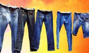 Как стирать джинсы: в стиральной машине и вручную